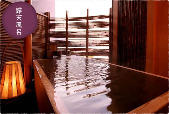 ... 伊香保温泉を満喫する露天風呂